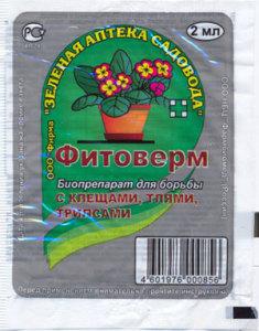 Фитоверм - помошник в борьбе с паутинным клещем