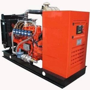 Газовый генератор может находится в котельне