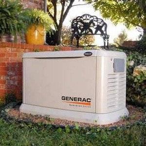Газовый генератор монтируется на улице