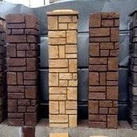 beton-stolbi-s12
